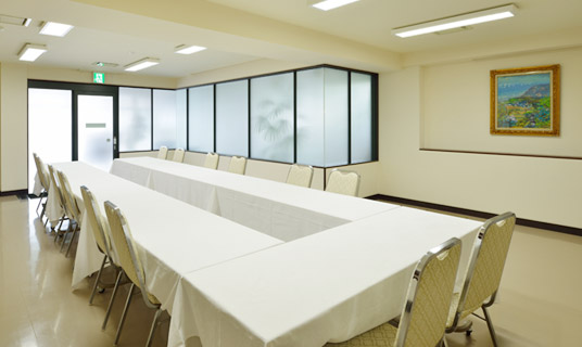 会議室[1階] Meeting Room