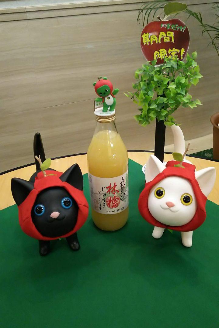 gorinkubo_apple